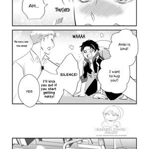 [KATAGIRI Lyla] Apron Yankee (c.1-3) [Eng] – Gay Comics image 028