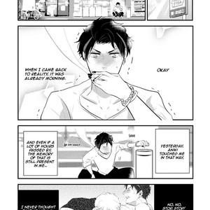 [KATAGIRI Lyla] Apron Yankee (c.1-3) [Eng] – Gay Comics image 045