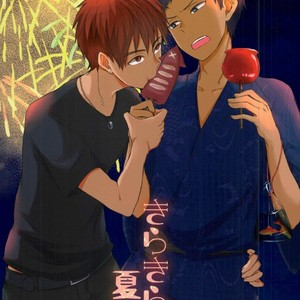 [Gingami (Arumi)] Kuroko no Basuke dj – Kirakira natsu no hana [JP] – Gay Comics
