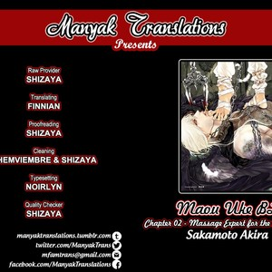 [SAKAMOTO Akira] Maou Uke BL – Massage Expert for the Demon Lord [Eng] – Gay Comics