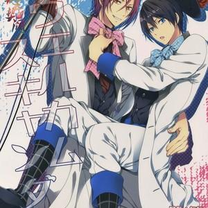 [Aiou (AOSHI Hina)] Free! dj – Welcome Scandal [cn] – Gay Comics