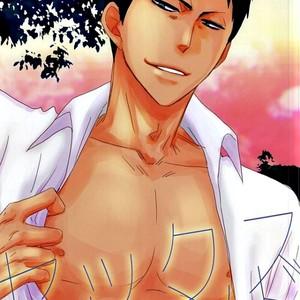 [343 (Sashimi)] Kuroko no Basuke dj – Sex Friend [JP] – Gay Comics