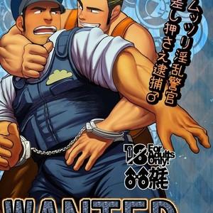 [Mousou Wakusei (Moritake)] Procurado [Pt] – Gay Comics