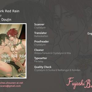 [Kahru] Blessed Dark Red Rain – Free! dj [Eng] – Gay Comics