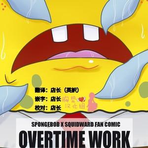 Spongebob Sex Comics