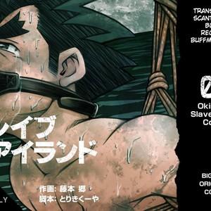 [BIG GYM (Fujimoto Gou, Toriki Kuuya)] Okinawa Slave Island 08 [Eng] – Gay Comics