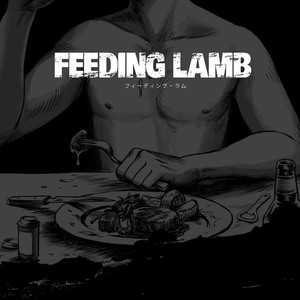 [Madobuchiya (Nishin)] Feeding Lamb [Esp] – Gay Comics