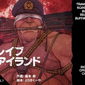 [BIG GYM (Fujimoto Gou, Toriki Kuuya)] Okinawa Slave Island 01 [Eng] – Gay Comics