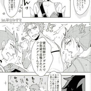 [C2.inc , in-K (Chako Nediwo , Taro)] Ojikito! – Fate/ Grand Order dj [JP] – Gay Comics image 004