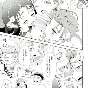 [C2.inc , in-K (Chako Nediwo , Taro)] Ojikito! – Fate/ Grand Order dj [JP] – Gay Comics image 016