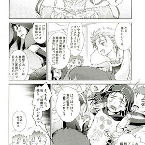 [C2.inc , in-K (Chako Nediwo , Taro)] Ojikito! – Fate/ Grand Order dj [JP] – Gay Comics image 017