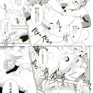 [C2.inc , in-K (Chako Nediwo , Taro)] Ojikito! – Fate/ Grand Order dj [JP] – Gay Comics image 020