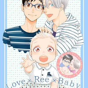 [K2COMPANY (Kodaka Kazuma)] Love x Ree x Baby – Yuri!!! on ICE dj [Eng] – Gay Comics