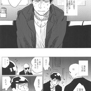 [MORBID+LOVERS] Himitsu no oshi-goto – Osomatsu-san dj [JP] – Gay Comics image 003