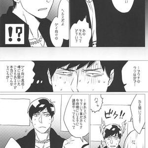 [MORBID+LOVERS] Himitsu no oshi-goto – Osomatsu-san dj [JP] – Gay Comics image 004