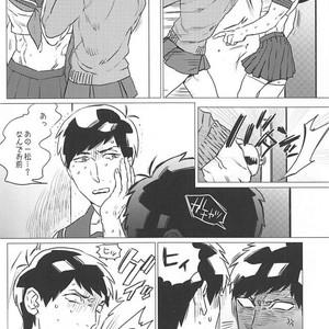 [MORBID+LOVERS] Himitsu no oshi-goto – Osomatsu-san dj [JP] – Gay Comics image 007