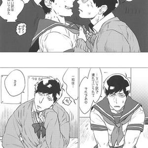 [MORBID+LOVERS] Himitsu no oshi-goto – Osomatsu-san dj [JP] – Gay Comics image 008