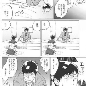 [MORBID+LOVERS] Himitsu no oshi-goto – Osomatsu-san dj [JP] – Gay Comics image 009