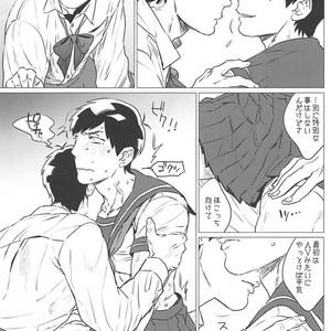 [MORBID+LOVERS] Himitsu no oshi-goto – Osomatsu-san dj [JP] – Gay Comics image 012