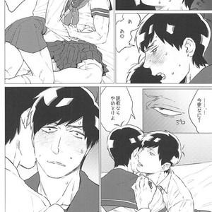 [MORBID+LOVERS] Himitsu no oshi-goto – Osomatsu-san dj [JP] – Gay Comics image 013