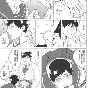 [MORBID+LOVERS] Himitsu no oshi-goto – Osomatsu-san dj [JP] – Gay Comics image 016