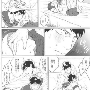 [MORBID+LOVERS] Himitsu no oshi-goto – Osomatsu-san dj [JP] – Gay Comics image 017