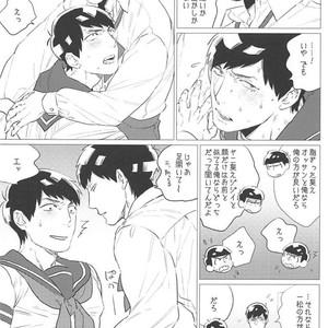 [MORBID+LOVERS] Himitsu no oshi-goto – Osomatsu-san dj [JP] – Gay Comics image 018