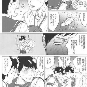 [MORBID+LOVERS] Himitsu no oshi-goto – Osomatsu-san dj [JP] – Gay Comics image 019