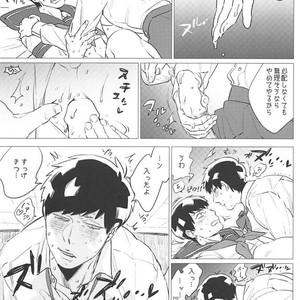 [MORBID+LOVERS] Himitsu no oshi-goto – Osomatsu-san dj [JP] – Gay Comics image 020