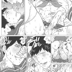 [MORBID+LOVERS] Himitsu no oshi-goto – Osomatsu-san dj [JP] – Gay Comics image 021