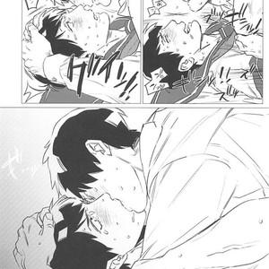[MORBID+LOVERS] Himitsu no oshi-goto – Osomatsu-san dj [JP] – Gay Comics image 022