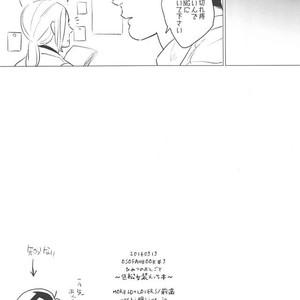[MORBID+LOVERS] Himitsu no oshi-goto – Osomatsu-san dj [JP] – Gay Comics image 023