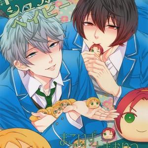 [Karaage of the Year (Karaage Muchio)] Toshi Shita Sugar Baby Futatabi – Ensemble Stars! dj [JP] – Gay Comics