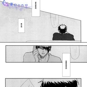 [Syotapedo] Kuroko no Basuke dj – Goodbye My Brother [cn] – Gay Comics image 005