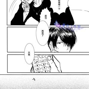 [Syotapedo] Kuroko no Basuke dj – Goodbye My Brother [cn] – Gay Comics image 006