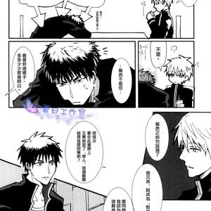 [Syotapedo] Kuroko no Basuke dj – Goodbye My Brother [cn] – Gay Comics image 011