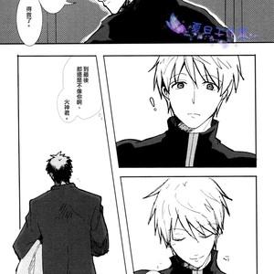[Syotapedo] Kuroko no Basuke dj – Goodbye My Brother [cn] – Gay Comics image 014