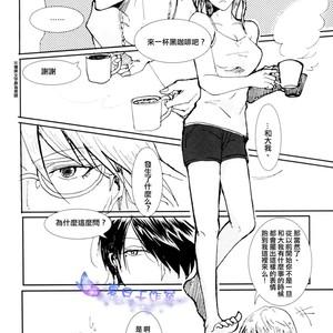 [Syotapedo] Kuroko no Basuke dj – Goodbye My Brother [cn] – Gay Comics image 017