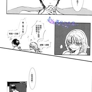 [Syotapedo] Kuroko no Basuke dj – Goodbye My Brother [cn] – Gay Comics image 021