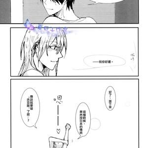 [Syotapedo] Kuroko no Basuke dj – Goodbye My Brother [cn] – Gay Comics image 022