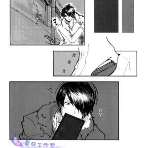 [Syotapedo] Kuroko no Basuke dj – Goodbye My Brother [cn] – Gay Comics image 023