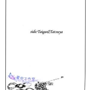 [Syotapedo] Kuroko no Basuke dj – Goodbye My Brother [cn] – Gay Comics image 025