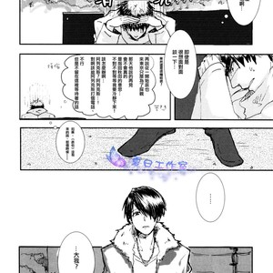 [Syotapedo] Kuroko no Basuke dj – Goodbye My Brother [cn] – Gay Comics image 027