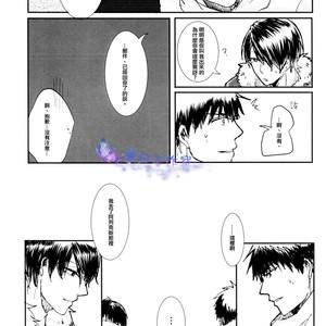 [Syotapedo] Kuroko no Basuke dj – Goodbye My Brother [cn] – Gay Comics image 028