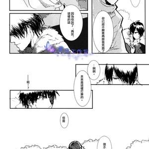 [Syotapedo] Kuroko no Basuke dj – Goodbye My Brother [cn] – Gay Comics image 029