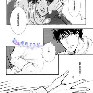 [Syotapedo] Kuroko no Basuke dj – Goodbye My Brother [cn] – Gay Comics image 031