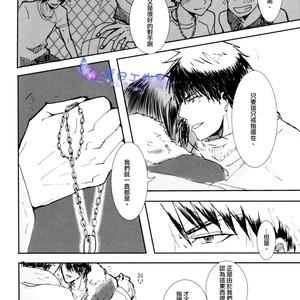 [Syotapedo] Kuroko no Basuke dj – Goodbye My Brother [cn] – Gay Comics image 033