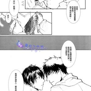 [Syotapedo] Kuroko no Basuke dj – Goodbye My Brother [cn] – Gay Comics image 034