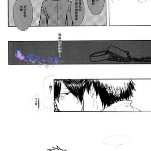 [Syotapedo] Kuroko no Basuke dj – Goodbye My Brother [cn] – Gay Comics image 035