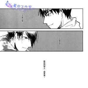 [Syotapedo] Kuroko no Basuke dj – Goodbye My Brother [cn] – Gay Comics image 036